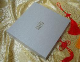 Jewelry Packaging Box 4