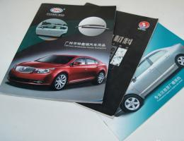 Glossy Booklet Printing