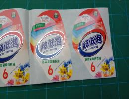 Adhesive colored label sticker