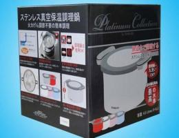 Rice Cooker Box
